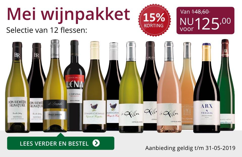 Wijnpakket wijnbericht mei 2019 (125,00) - paars